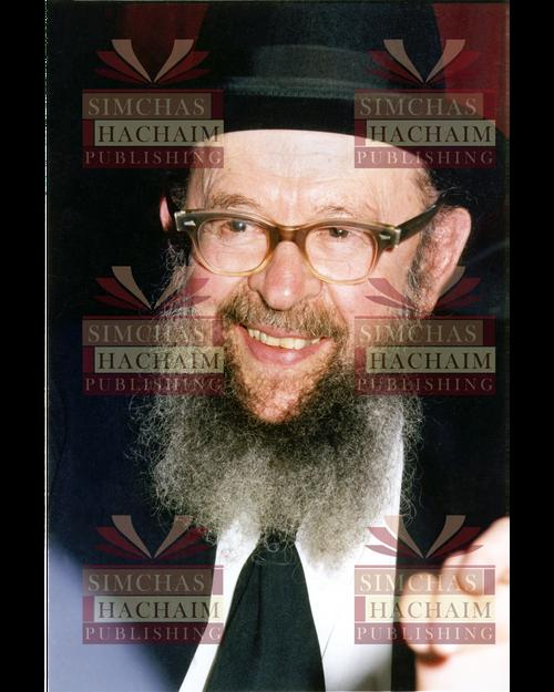8x10 Picture — Rabbi Miller Smiling