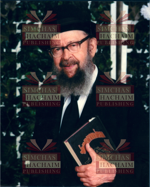 8x10 Picture — Rabbi Miller with Talmud