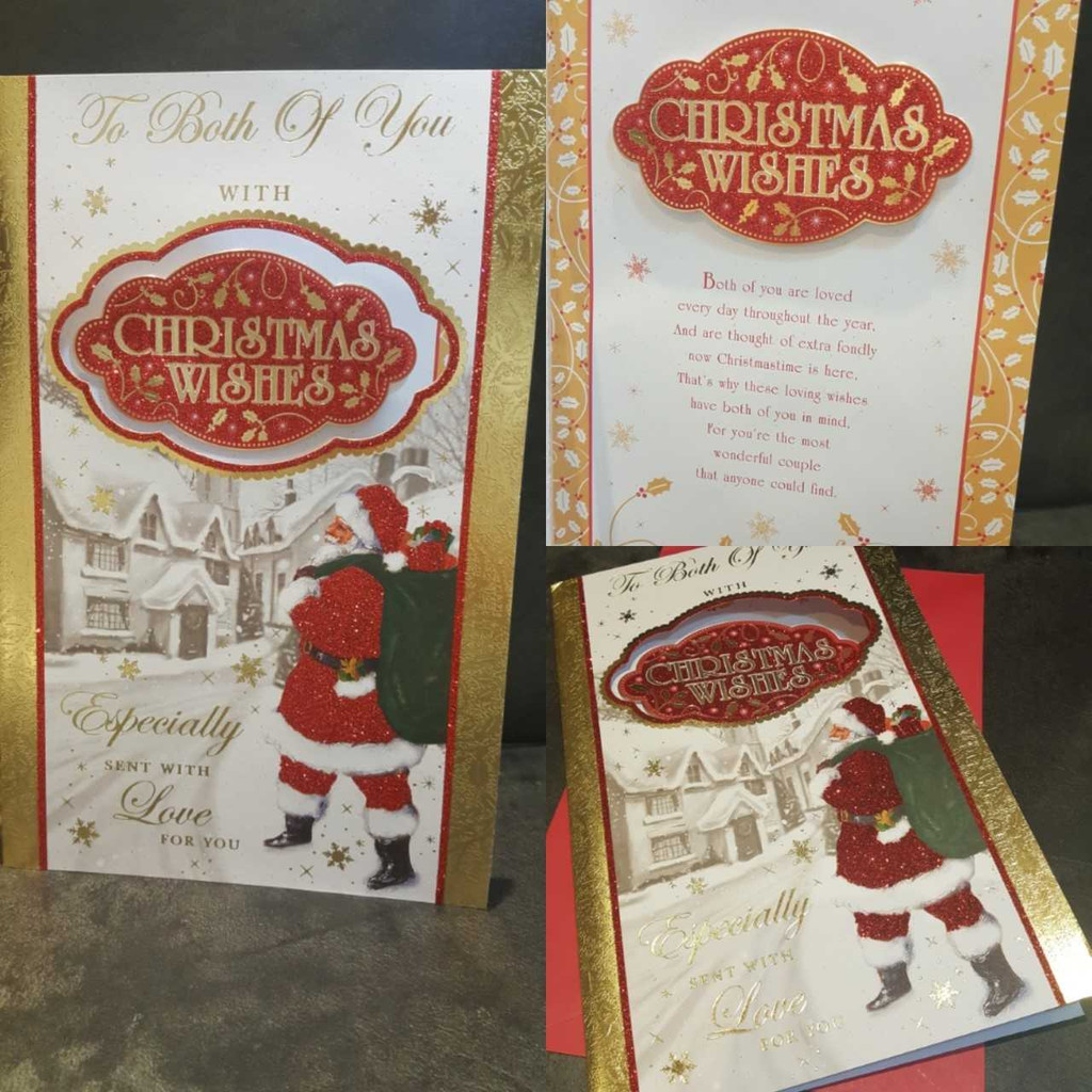 Both Of You Luxury Christmas Card full colour insert
