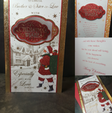 Large Brother & Sister-in-law Christmas Card Full Colour Insert
