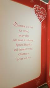 Wonderful Wife Christmas Card