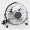 "4"" USB Fan Metal Chrome Finish 3550830"