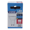 GU10 LED 5w Warm White Dimmable 7246755