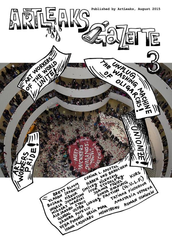 Art Leaks Gazette #3 [PDF]