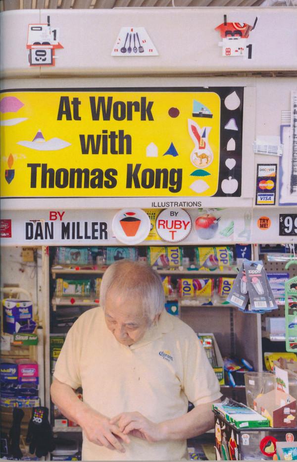 At Work with Thomas Kong