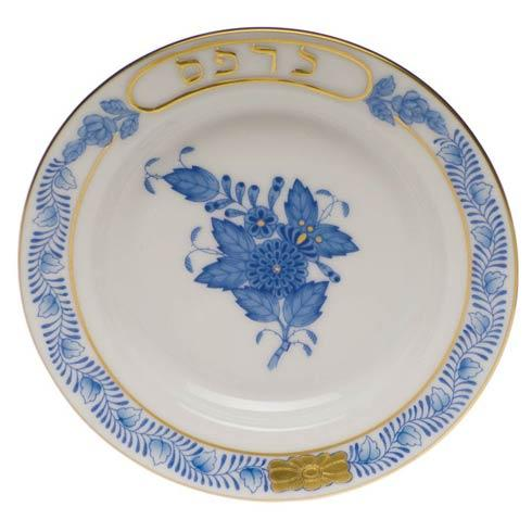 """Judaica Collection Small Seder Bowl 3.75"""" D [HERHRD-AB----03766-0-00]"""