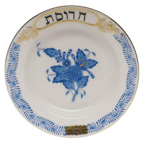 """Judaica Collection Small Seder Bowl 3.75"""" D [HERHRD-AB----03767-0-00]"""