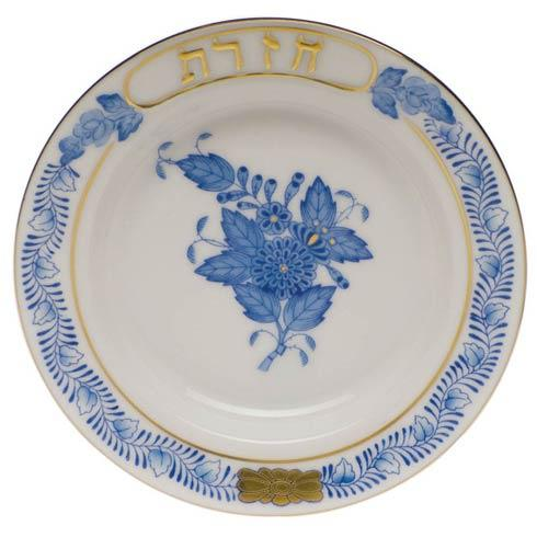 """Judaica Collection Small Seder Bowl 3.75"""" D [HERHRD-AB----03768-0-00]"""