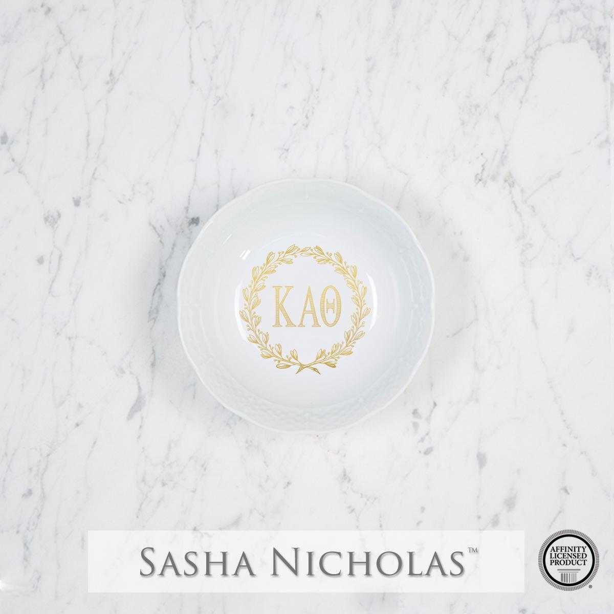 Kappa Alpha Theta - Petite Bowl