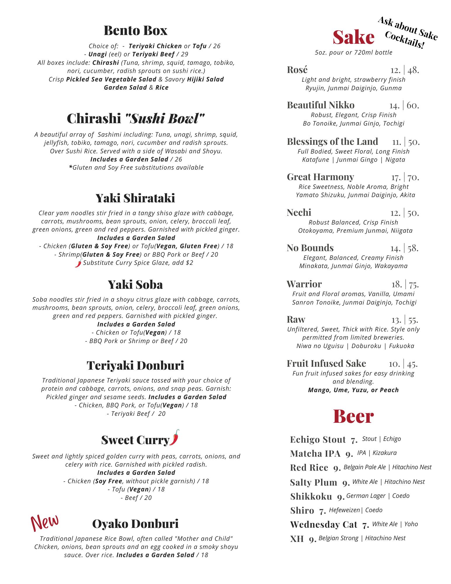 fall-menu-111520-pg2-png.png