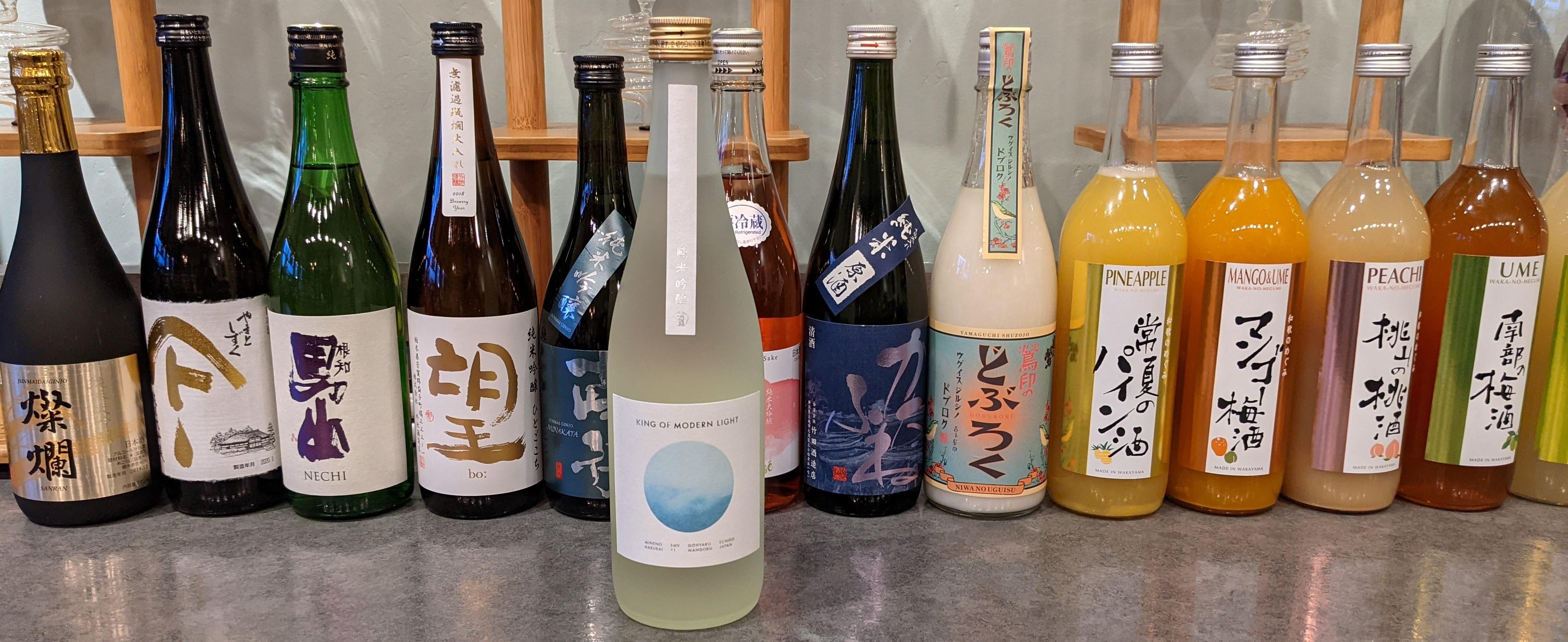 sake-bottles-long.jpg