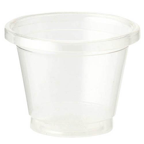 1 oz PLA Portion Cup  | Sample