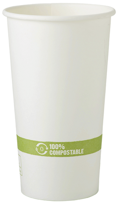 20 oz White Compostable Coffee Cups  | Sample