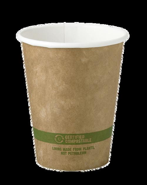 8 oz Kraft Paper Cups  | Sample