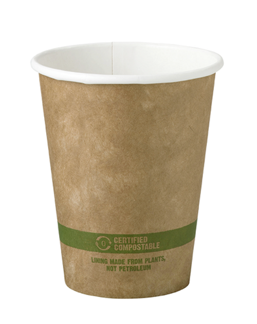 8 oz Kraft Paper Cups  | Sample