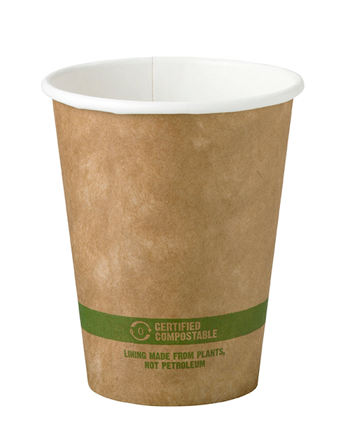 8 oz Kraft Paper Cups | Compostable Hot Coffee Cups |1,000 count