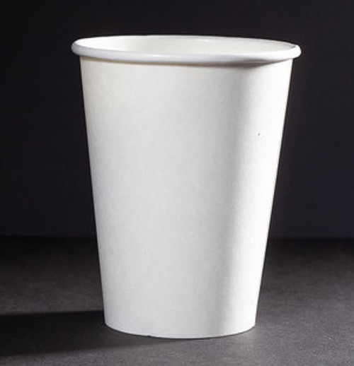 CU-PA-12-GN coffee cup