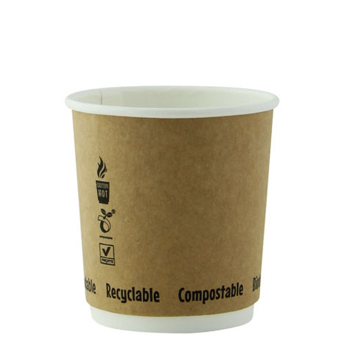 210GCDW4K double wall kraft coffee cups