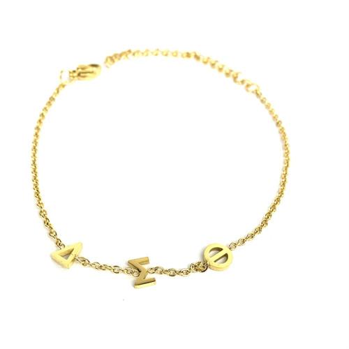 DST Bracelet