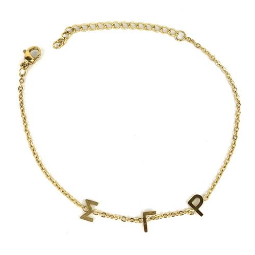SGRho Bracelet