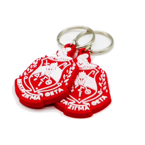 DST Shield Split Ring Silicone Keychain