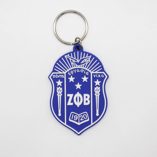 Zeta Phi Beta Shield Split Ring Silicone Keychain