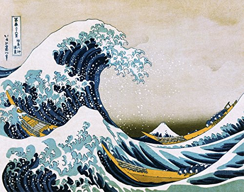 The Great Wave 1830 by Katsushika Hokusai - Art Print/Poster 11x14 inches