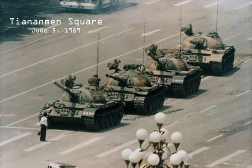 Tiananmen Square Poster 36x24