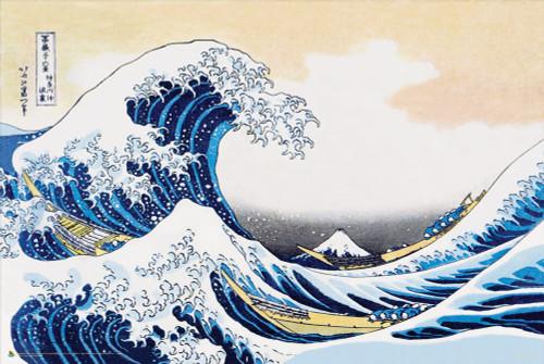 "The Great Wave off Kanagawa by Hokusai Poster 36"" x 24"""