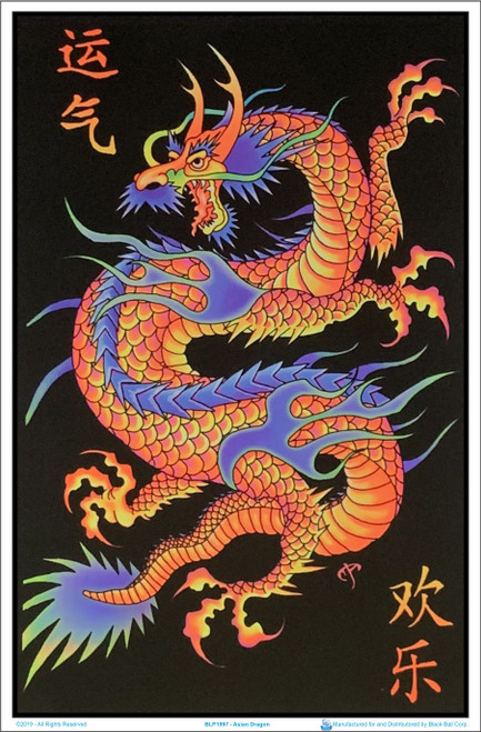 Asian Dragon Blacklight Poster Image