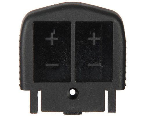 Valken V-Max Replacement Part #37348 - Battery Door (Black)