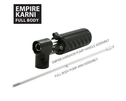 Inception Designs Karnivorr (Full Body) Drift Pump Kit