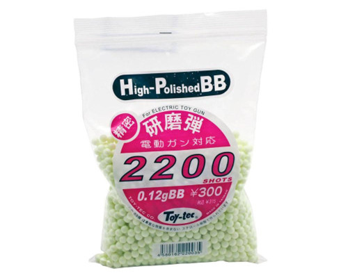 Toy Tech BB's - .12g Light Yellow - 2200 ct