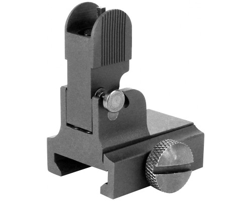 Aim Sports A2 Front Flip-Up Rail Mounted Sight For AR-15's & M16's (MT034)