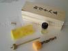 Katana Cleaning/ Maintenance Kit