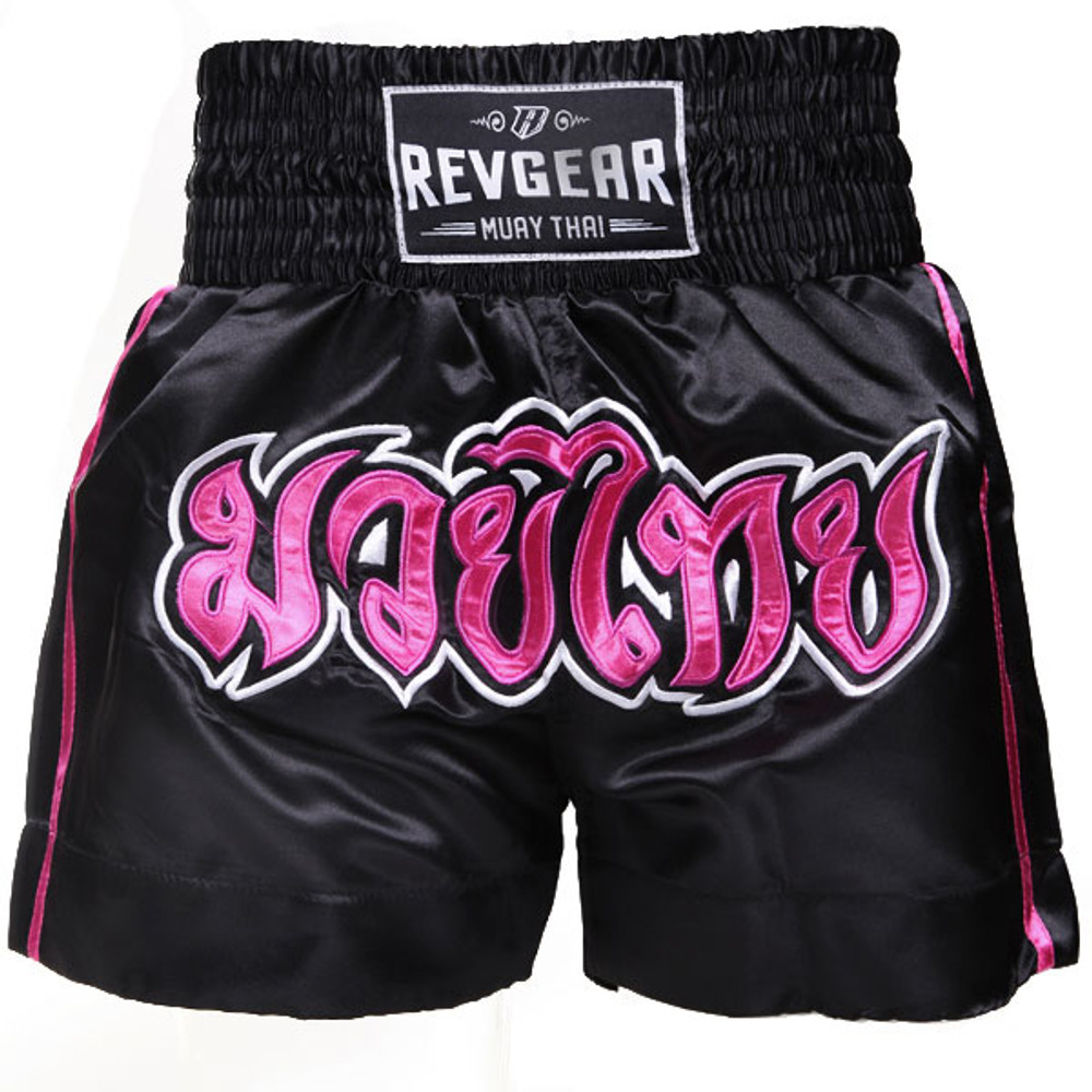 Youth Thai Shorts - Pink