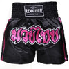 Youth Thai Shorts - Pink