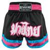 Apsara Thai Shorts - Black