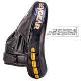Pro Series MX 2 Curved Focus Mitts