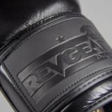 Elite Leather Boxing Gloves