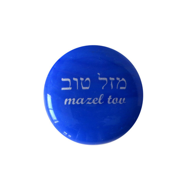 mazel tov... Glass Stone from Lifeforce Glass