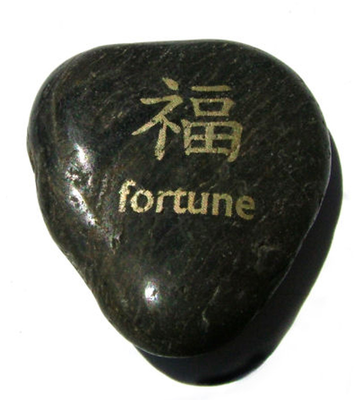Chinese Fortune River Rock