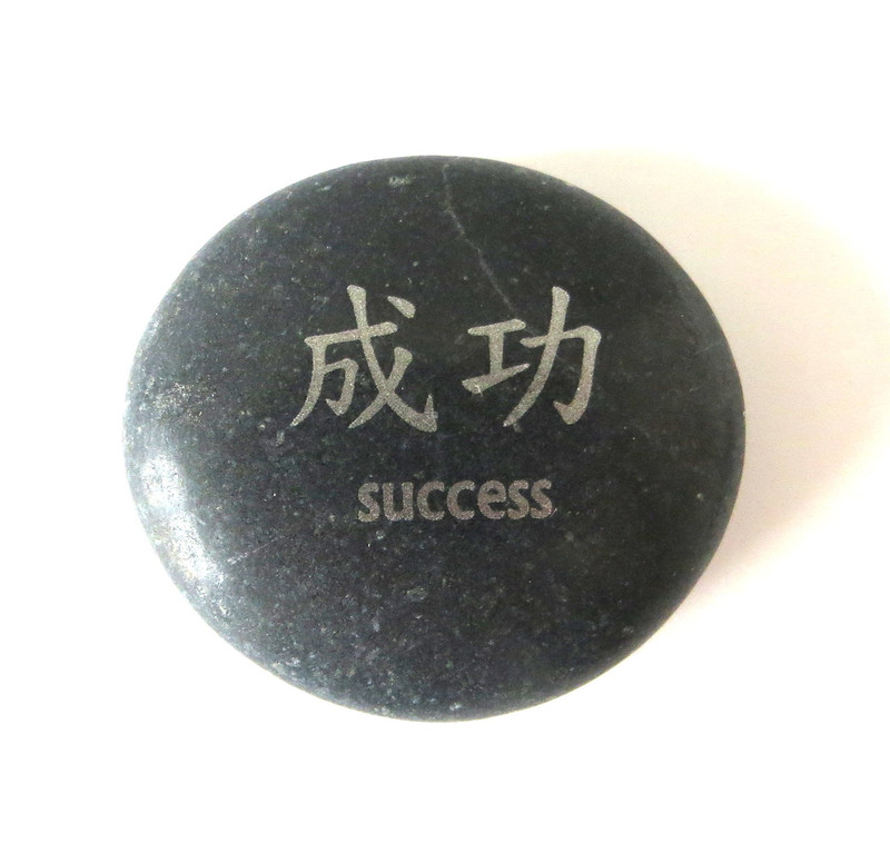 Chinese Success River Rock