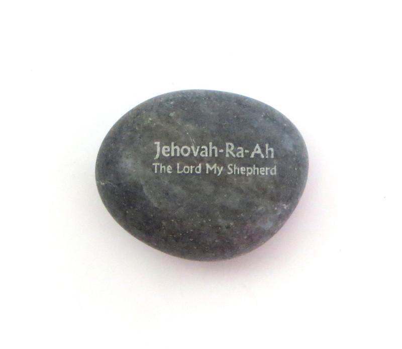 Jehova- Ra-ah