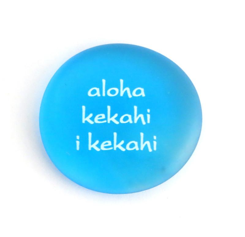 Aloha Kekahi i kekahi (Love One Another)