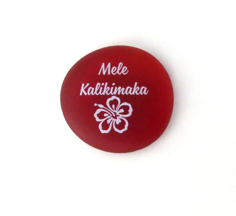 Mele Kalikimaka from Lifeforce Glass