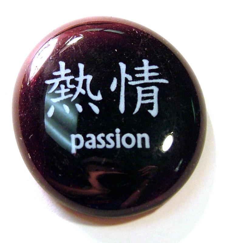 Chinese Passion