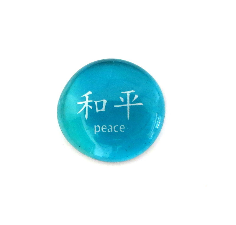 Chinese Peace... Glass Stone from Lifeforce Glass
