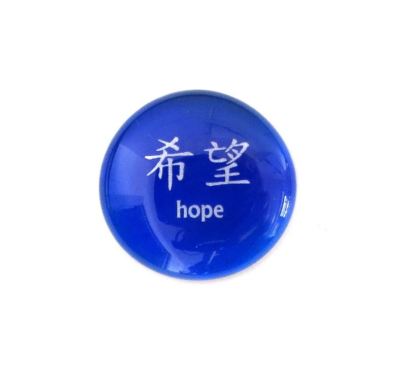 Chinese Hope... Glass Stone from Lifeforce Glass