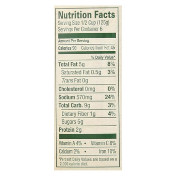 Amy's - Pasta Sauce Family Marinara - Case Of 6 - 25.5 Oz